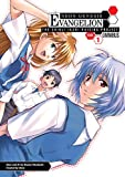 Neon Genesis Evangelion: The Shinji Ikari Raising Project Omnibus Volume 1