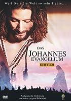 Das Johannes Evangelium - Der Film - Doppel DVD
