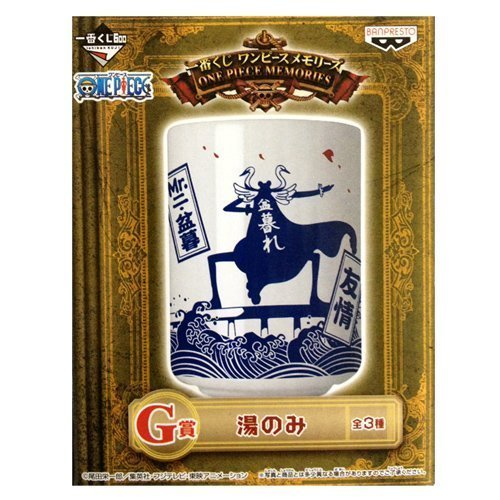 One Piece Memories G lottery prize teacup Bon clay most by Most ()