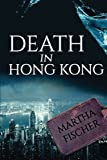 img - for Death in Hong Kong book / textbook / text book