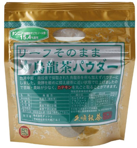 Hisa-jun refined tea oolong tea powder 50g by Hisa-jun refined tea