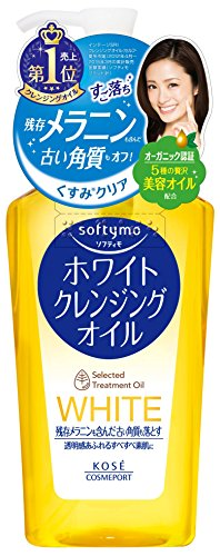 - KOSE Softy Mo White Cleansing Oil
