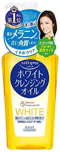 Kose Japanese Skin Care - 6