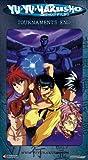 Yu Yu Hakusho - Ghost Files - Tournament's End [VHS]