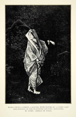 1904 Print Kikuchi Yosai Poetess 11th Century Costume Japanese Courtesan Lady - Original Halftone (Courtesan Costumes)