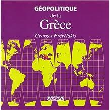 Géopolitique de la Grèce