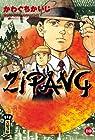 Zipang, tome 10 par Kawaguchi