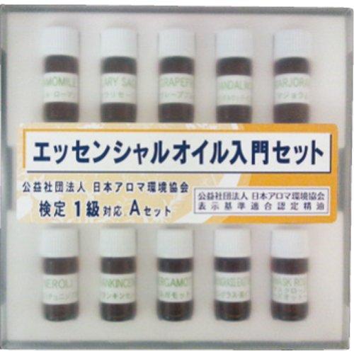 排除報告書ケント生活の木 (公社)日本アロマ環境協会資格試験対応セット 検定1級対応Aセット