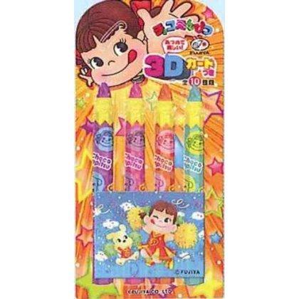 Fujiya Japan Chocolate Pencils (27g) 4 pcs x 12 boxes