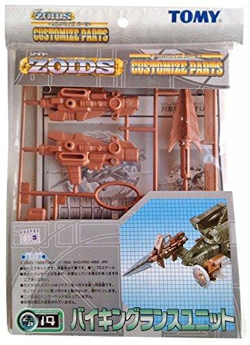 Zoids CP14 Viking lance product image