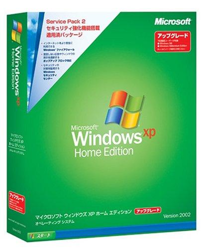 【旧商品】Microsoft Windows XP Home Edition Service Pack 2 アップグレード版 B0004GR83M Parent