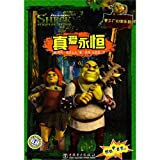 Shrek Forever After:the Novel(by Dreamworks for kids ages 4 and up) (Chinese Edition)