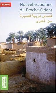Nouvelles arabes du Proche-Orient : Edition bilingue français-arabe par Boutros Hallaq