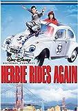 Herbie Rides Again poster thumbnail