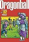 Dragon Ball - Perfect edition, tome 32 par Toriyama