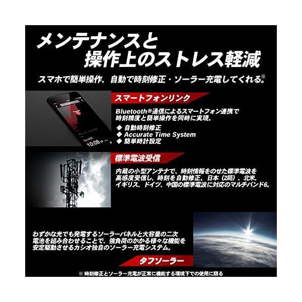 G-Shock [Casio] de CASIO MTG Equipado con Bluetooth de Radio Solar MTG-B1000BD-1AJF Hombres 5