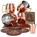 Krown Kitchen - Moscow Mule Copper Mug Set of 4 | Stainless Steel Lining | 16 oz