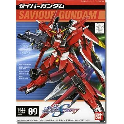 Gundam Seed Destiny 09 Saviour Gundam Model Kit 1/144 Scale