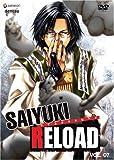 Saiyuki Reload, Vol. 7