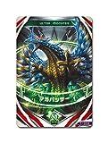 Ultraman Orb Ultra Monster DX Magabassa