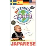 Bilingual Baby 5: Japanese