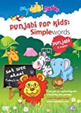Punjabi for Kids: Simple Words