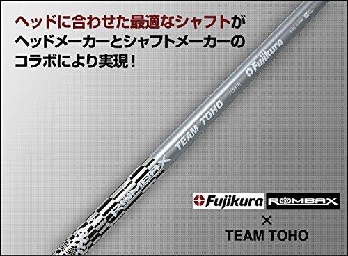 TEAM TOHO ROMBAX + TEAM TOHO Fujikura ROMBAX X 5X07+1 フジクラ×TEAM TOHO シャフト ROMBAX 硬さ:R シャフト単品 ウェッジ ゴルフクラブ B01CFKWTFG