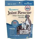 Gulf Coast Nutritionals/Ark Naturals Joint Rescue Venison Jerky Treat 9 Oz