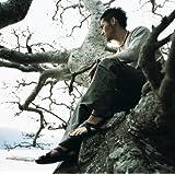 絆(初回生産限定盤)(DVD付)