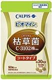 カルピス ビオマイン コート タイプ 90粒 パウチ (枯草菌 C-3102株 配合)