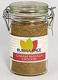 Garam Masala Spice Blend KOSHER (1.5oz.)