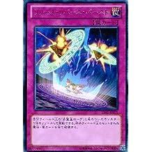 Yu-Gi-Oh card release Reverse Burst / Legacy Of The Valiant (LVAL) Yu-Gi-Oh Zearu