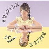 SUMILE SMILE 【通常盤(CDのみ)】