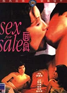 Sex for Sale (Shaw Brothers Film)