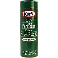 Kraft 卡夫 芝士粉(巴马干酪粉)85g(美国进口)