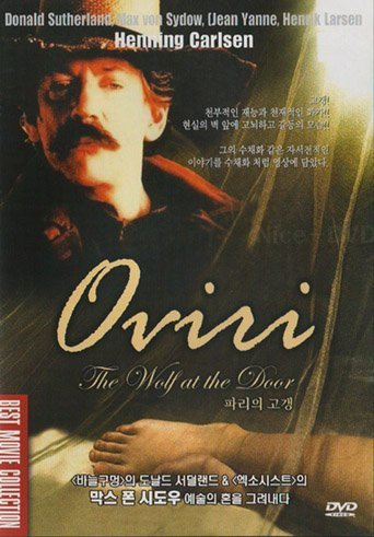 - Oviri (The Wolf at the Door) ~ Donald Sutherland, Max von Sydow (Import - NTSC Region Free)
