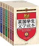 西方家庭学校原版教材与经典读本:英国学生文学读本(套装共6册)
