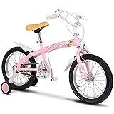 FDInspiration Pink 45'' x 31.5'' Metal Frame Kids Bike w/Training Wheels with Ebook