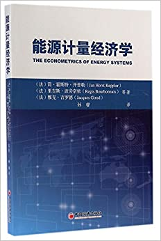 Book Energy Econometrics