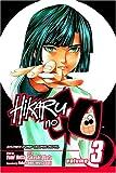 Hikaru No Go, Yumi Hotta, 159116687X