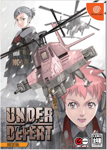 Under Defeat [Limited Edition] [Japan Import]