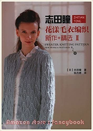 f0d5cc80f Haute Couture Knitting Ladies Sweater Knit Patterns SP Feature 2 - Out Of  Print Japanese Knitting Pattern Book (Simplified Chinese Edition)  Hitomi  Shida  ...