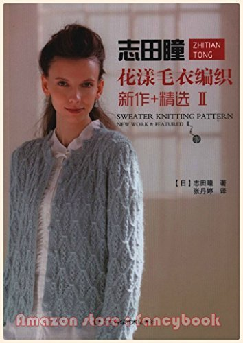 Haute Couture Knitting Ladies Sweater Knit Patterns Sp Feature