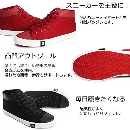 Versace Jeans Sneaker Uomo DisA2 Nylon E0YPBSA2800, Basket