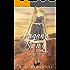 Ragan's Song (Fairfield Corners Book 2)
