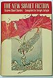 The New Soviet Fiction, , 0896598810