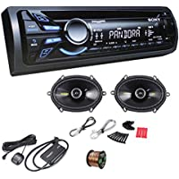 "Sony CDXGT570UP CD/MP3 Car Stereo Receiver With Kicker 40CS684 6x8"" 2-Way Speakers (Pairs), Sirius SXV300-V1 Vehicle Satellite Radio Tuner & Enrock EB16G50FT-CCA Audio 16-Gauge 50Ft Speaker Wire"