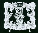 Laylow by cirKus (2008-03-04)