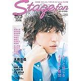 Stagefan Vol.13