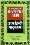 Course in Advanced Hindi, Verma, Sheela, 8120814703